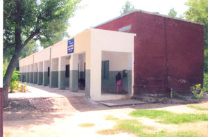 Khursheed Primary School